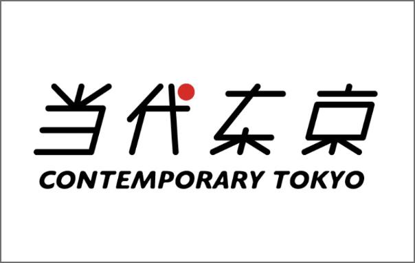 CONTEMPORARY TOKYO