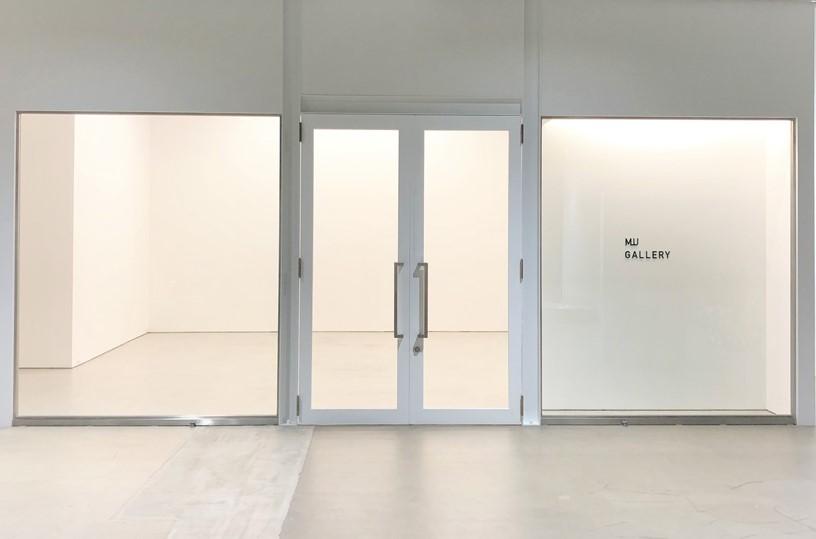 寺田倉庫のアート複合施設「TERRADA ART COMPLEX Ⅱ」に 新ギャラリー「MU GALLERY」がオープン