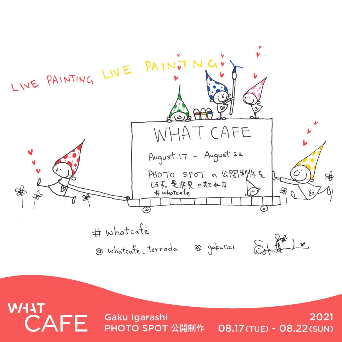 Gaku Igarashi、WHAT CAFEフォトスポットの公開制作決定